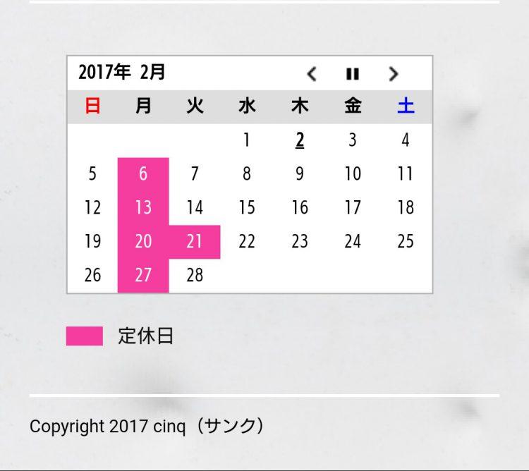 _20170202_112152